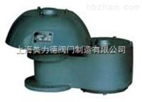 QHXF-2000型全天候呼吸阀