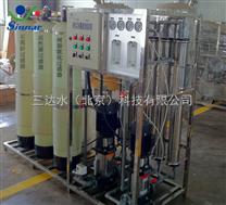实验室小型纯化水设备