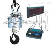 无线传输带打印电子吊秤
