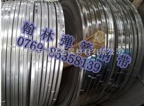 2203弹簧钢条价值,2625弹簧钢带导电导热好