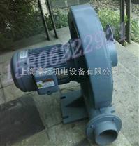 隔热鼓风机\CX-125H风机-台湾鼓风机