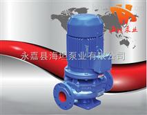 供应厂家ISGD型低转速立式管道泵