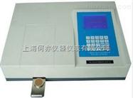 KL3500型X荧光硅铝分析仪