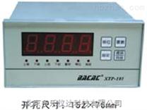 QWZ-XTP-101型显示变送控制仪  供应物位计