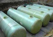 新农村改造专用化粪池/玻璃钢化粪池