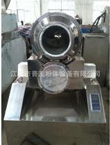 EYH-4000L二维摇动混合机