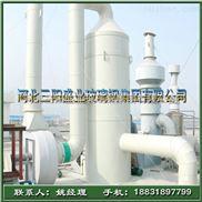 BJS-PP酸雾吸收塔净化塔厂家