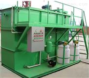 伊春市加压溶气气浮机设备操作