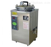 上海博迅立式高壓蒸汽滅菌器BXM-30R