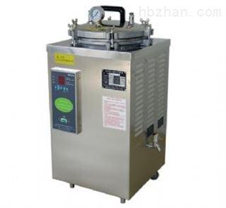 上海博迅立式高压蒸汽灭菌器BXM-30R