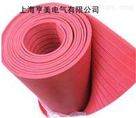 红色10mm绝缘垫 30kv高压绝缘垫