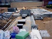 小型屠宰废水处理设备定制厂家