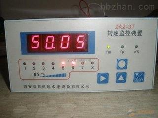 ZKZ-3T型齿盘残压转速监控装置接线端子