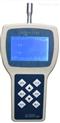 CLJ-H3016-手持式尘埃粒子计数器
