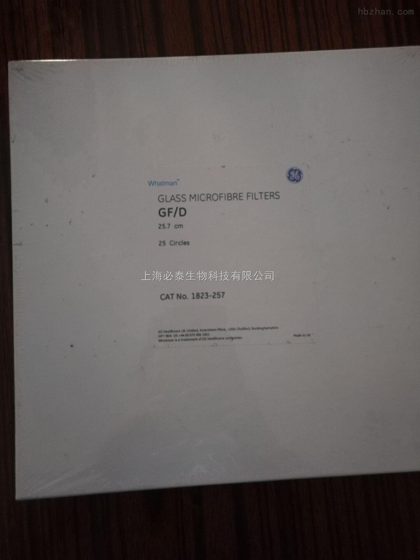 密理博NC膜HF13502XSS