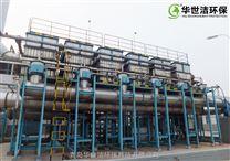 石油化工行业的有机废气处理