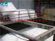 供應 聚丙烯斜管 蜂窩斜管填料