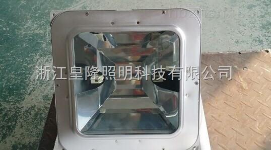 海洋王nfc9101低顶灯现货