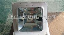 海洋王NFC9101吸顶式防眩棚顶灯