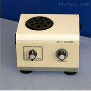 ZH-2型自動漩渦混合器