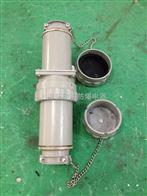15A~160A(2/3/4芯)上海新黎明無火花防爆插頭插座連接器