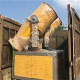 RG-100徐州工地泥土车清洗机、移动除尘雾炮机