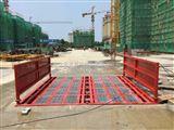 RG-100贵州工地现场洗车机、大门出口冲洗设备