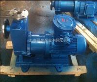 ZCQ40-32-160自吸不锈钢磁力泵