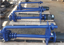 NL型不鏽鋼汙水泥漿泵雙管液下泥漿泵