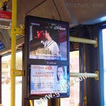 19寸公交车载广告机