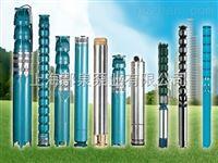QJ型不锈钢深井潜水泵高扬程不锈钢潜水泵