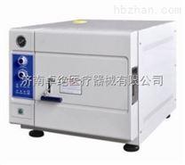 醫用TM-XD35J台式快速蒸汽滅菌器價格