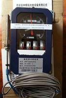 水电站元件供应商(恒远水电站自动化元器件厂)
