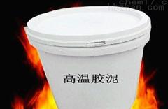 高温上纬乙烯基树脂 上海上纬901/907厂家大量出货