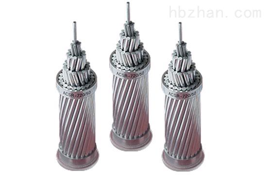 钢芯铝绞线185/30电线电缆价格高压架空导线