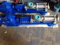 G25-1单螺杆泵