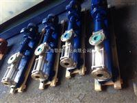 单螺杆泵G35-1不锈钢螺杆泵