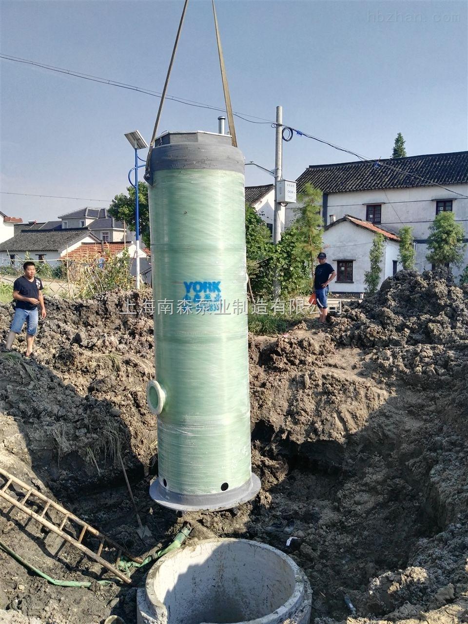 雨水污水一体化预制泵站