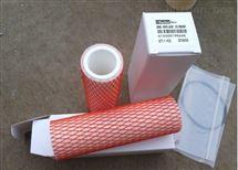 玻璃纤维烧结式滤管