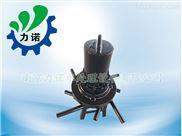 汙水處理增氧曝氣機