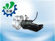 铸件式潜水搅拌机