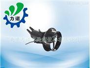 qjb移动铸件式潜水搅拌机