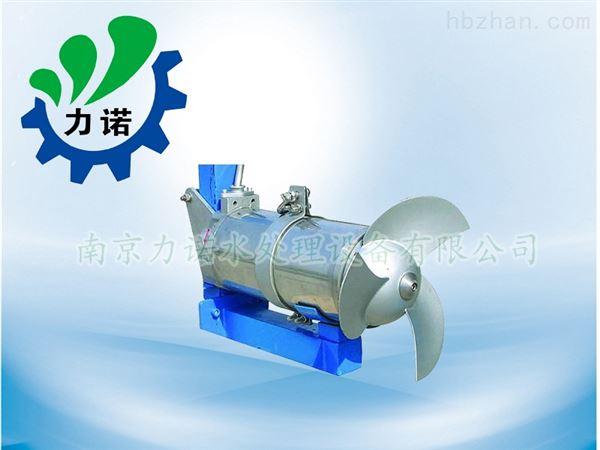 不锈钢潜水搅拌机QJB4/6-400/3-980S