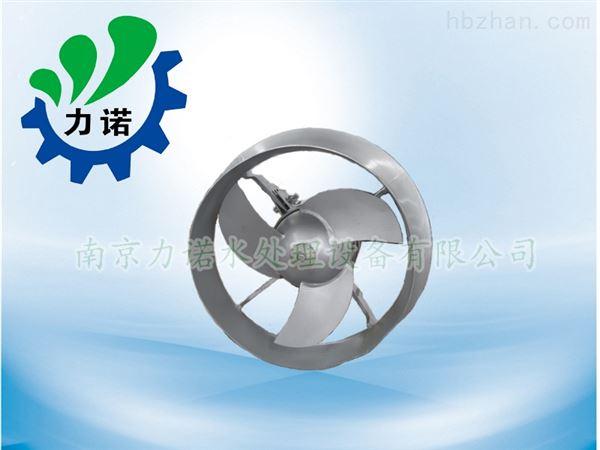 混合系列不锈钢潜水搅拌机厂家