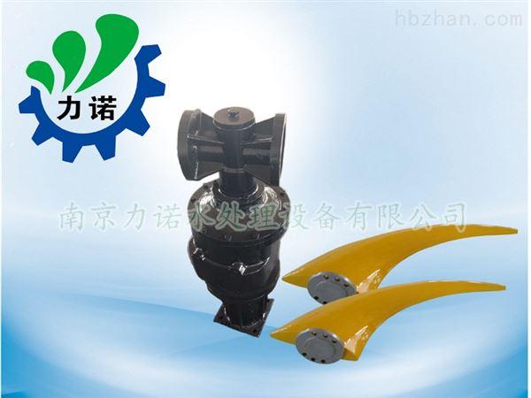 斜齿轮低速潜水推流器