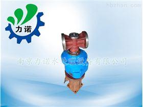 QDT型潜水推流搅拌机