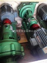 單級單吸懸臂式離心泵50UHB-zk-20-30耐磨砂漿泵