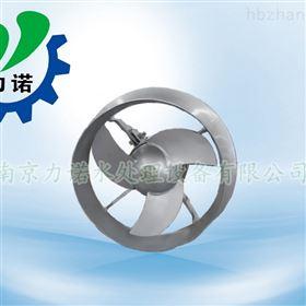 调节池潜水搅拌机应用