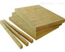 低密度岩棉條標準規格