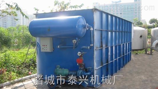 直销溶气气浮机